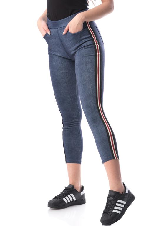 Colanti imitatie jeans