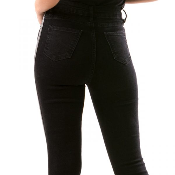 Jeans Dama cu dungi alb cu negru